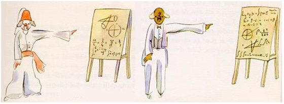 Ilustraciones de 'El Principito', Antoine de Saint-Exupéry, 1951
