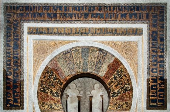 Detalle de la Puerta del Mihrab, Mezquita de Córdoba. Foto de Archivo